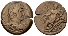 Ancient Coins - Hadrian.