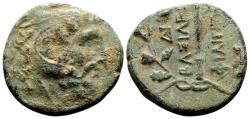 Ancient Coins - Kingdom of Macedon, Philip V.
