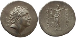 Ancient Coins - Kingdom of Bithynia, Prusias II.