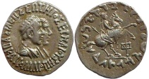 Ancient Coins - Bactria, Hermaios with Kalliope. Ca. 90-70 BC.