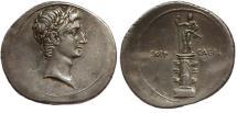 Ancient Coins - Octavian, 37 BC.