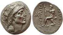 Ancient Coins - Kingdom of Characene, Hyspaosines.  123/2 BC.