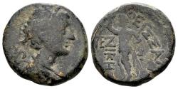 Ancient Coins - Macedon as Roman protectorate, Thessalonika.