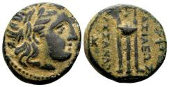 Ancient Coins - Kingdom of Macedon, Kassander.