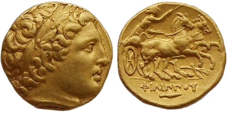 Ancient Coins - Macedonia, Philip II