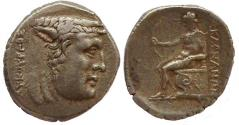 Ancient Coins - Akarnania, Akarnanian Confederacy