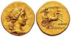 Ancient Coins - Ionia, Magnesia.