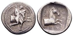 Ancient Coins - Thessaly, Trikka.