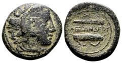 Ancient Coins - Kingdom of Macedon, Alexander III.