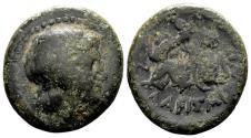 Ancient Coins - Thessaly, Larissa Kremaste.