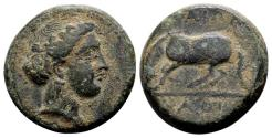 Ancient Coins - Thessaly, Larissa
