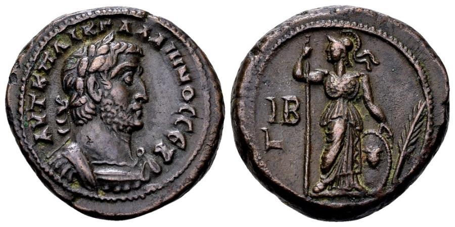 Ancient Coins - Gallienus.