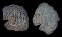 Ancient Coins - Umayyad