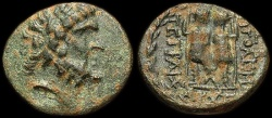 Ancient Coins - Coele-Syria, Chalkis. Ptolemaios
