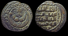 Ancient Coins - Turkoman: Zengids of Al-Jazira - Al Mu'azzam Mahmud