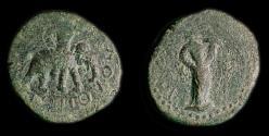 Ancient Coins - Kushan: Huvishka