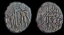 Ancient Coins - Salduqids of Erzurum:  'Izz al-Din (Salduq)