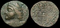 Ancient Coins - India—Pâratarâjas: Koziya (son of Kozana)