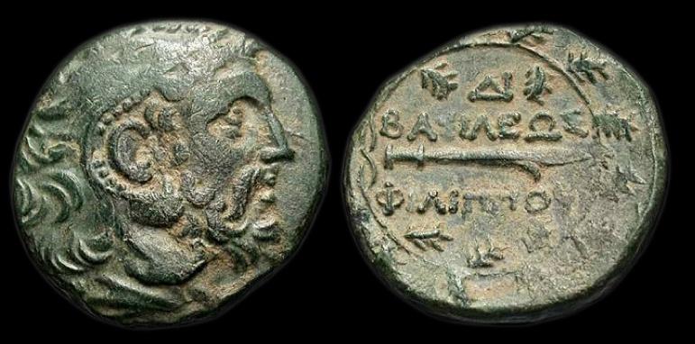 Ancient Coins - Macedon: Philip V