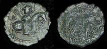 World Coins - Turkoman, Seljuqs of Rum: Rukn al-Din Suleiman II
