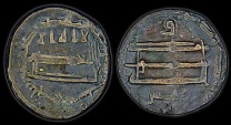 World Coins - Abbasid, 'Isa
