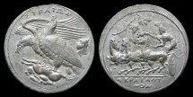 Ancient Coins - Sicily, Agrigentum: Modern Rosa Trial Strike