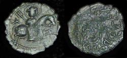 Ancient Coins - Turkoman, Seljuqs of Rum: Rukn al-Din Suleiman II