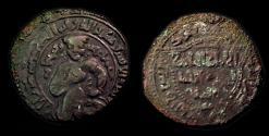 Ancient Coins - Ayyubids:  Al-Ashraf Musa