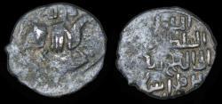 Ancient Coins - Turkoman, Seljuqs of Rum: Kai Khusrau b. Qilij Arslan