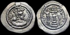 Ancient Coins - Sasanian Kingdom. Peroz.