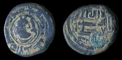 Ancient Coins - Pre-Seljuq Tahirid: Talha ibn Tahir