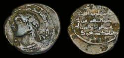 World Coins - Turkoman, Zengid:  'Izz al-Din Masaud II