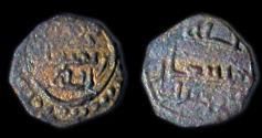 Ancient Coins - Banu Mismar:  Mismar b. Salm
