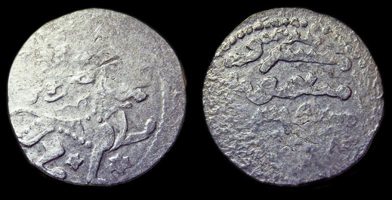 Ancient Coins - Ilkhanid: Arghun