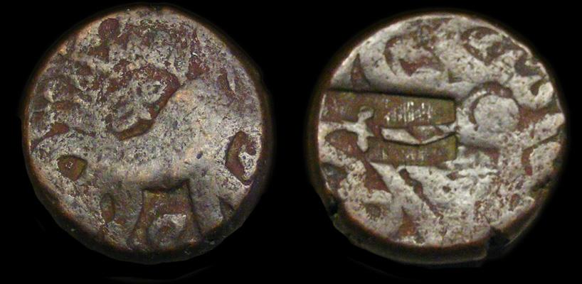 World Coins - Kashan, Anonymous