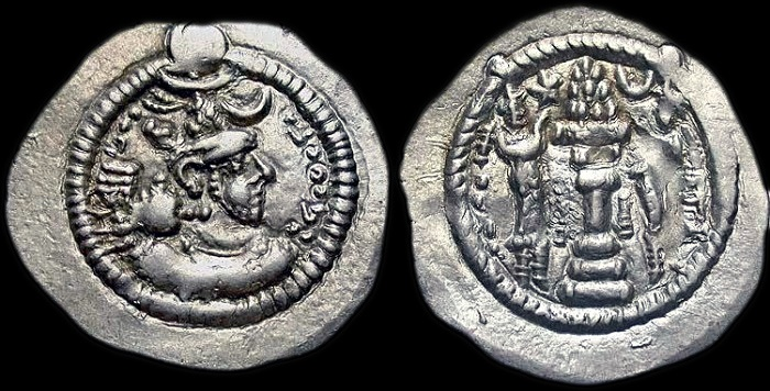Ancient Coins - Sasanian Kingdom. Peroz.