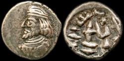 Ancient Coins - Persis: Oxathres (Vagsur)