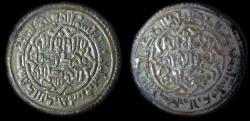 Ancient Coins - Ayyubid of Yemen: Ayyub