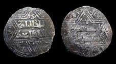 Ancient Coins - Turkoman: Artuqids of Mardin - Najm al-Din Ghazi