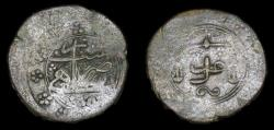 Ancient Coins - Civic Copper: Rasht