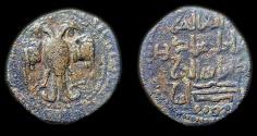 Ancient Coins - Turkoman: Zengids of Sinjar: Qutb al-Din Muhammad