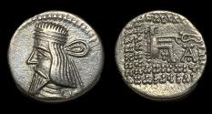 Ancient Coins - Parthian: Artabanus II
