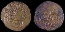 Ancient Coins - Turkoman: Artuqids of Mardin - Husam al-Din Timurtash