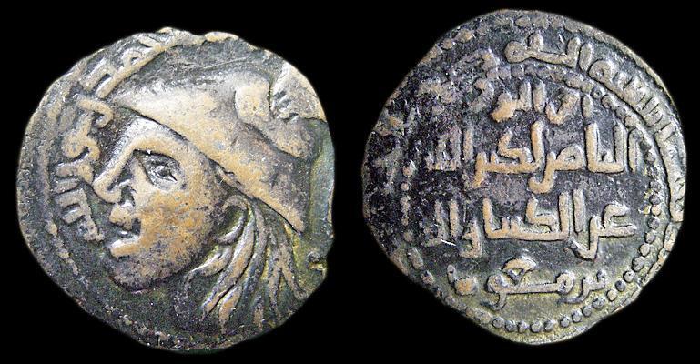 Ancient Coins - Zengid Atabegs of Mosul: 'Izz al-Din Mas'ud I