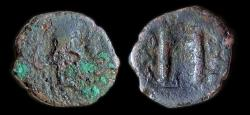 Ancient Coins - Arab Byzantine