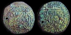 Ancient Coins - Ildegizids of Azerbaijan:  Abu Bakr