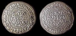 World Coins - Rasulid: al-Mansur 'Umar I