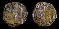 Ancient Coins - Turkoman: Salduqids - Nasir al-din (Qizil Arslan Muhammad)