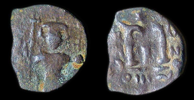 Ancient Coins - Arab Byzantine: Imperial Type
