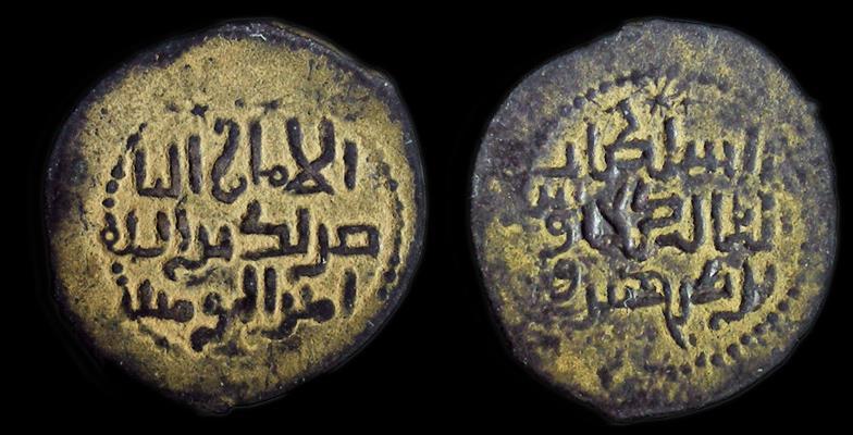 Ancient Coins - Seljuqs of Rum: 'Izz al-Din Kay Ka'us